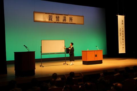 第6回 三田市「郷の音ホール」会場2 - 4