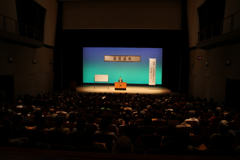 第6回 三田市「郷の音ホール」会場2 - 2