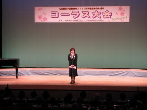コーラス大会 - 2(坊守会長挨拶)