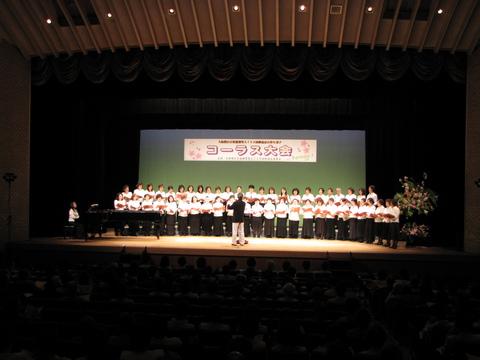 コーラス大会 - 3(教区坊守会の合唱1)