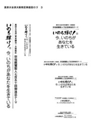 教区御遠忌ロゴ_モノクロ[PDF]