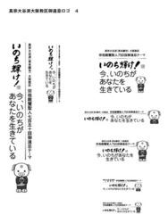 教区御遠忌ロゴ_モノクロブットン[PDF]
